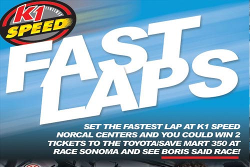 Fast Laps Feature